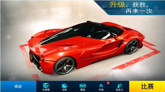 狂野飙车外传街头竞速登陆IOS平台 Gameloft狂野系列新作[多图]