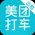 美团出租司机app官方下载手机版 v1.2.1