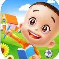 大头儿子亲子家园官方游戏正版下载 v1.0