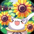猫咪花盆游戏中文汉化版 v1.41