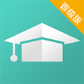 汇学习学生端软件app下载 v2.1.5