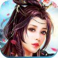仙剑奇客传手机游戏官方唯一正版下载 v1.0