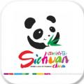 四川旅游商城app官方版下载 v1.0.0