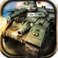 坦克风暴战争世界官网手机游戏 v3.8.1