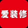 爱装修网app手机版下载 v4.5.0