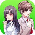 秘密关系开始啦游戏官网安卓版下载(Secret Love) v1.0.8