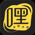 嘿嘿浏览器官网版app软件下载 v1.0.0
