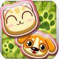 猫狗大作战官方游戏正版下载 v1.0.0
