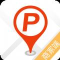 无忧停车商家app手机版客户端下载安装 v1.1.0