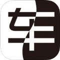 找罐车官网软件app下载 v1.03