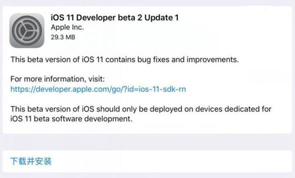 iOS11 Beta2怎么降级到ios10?iOS11 Beta2降级到ios10流程介绍[图]