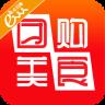 团购美食网app官方版下载 v1.0