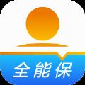 阳光全能保app手机版客户端下载 v1.3.8