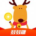 多多赚天天抢红包app手机版下载 v2.7.9