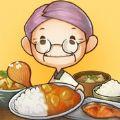 回忆中的食堂物语中文无限金币破解版 v1.0.0