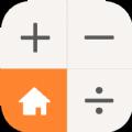 房产计算器最新2017手机软件app下载 v1.2.2