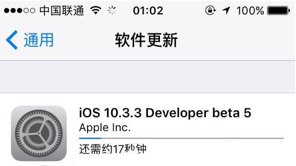iOS10.3.3 Beta5怎么样?iOS10.3.3 Beta5稳不稳定[图]