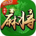 0532荣耀麻将官方版