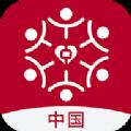 公益中国官网版