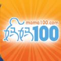 合生元妈妈100官网app手机版客户端下载 v6.0.0