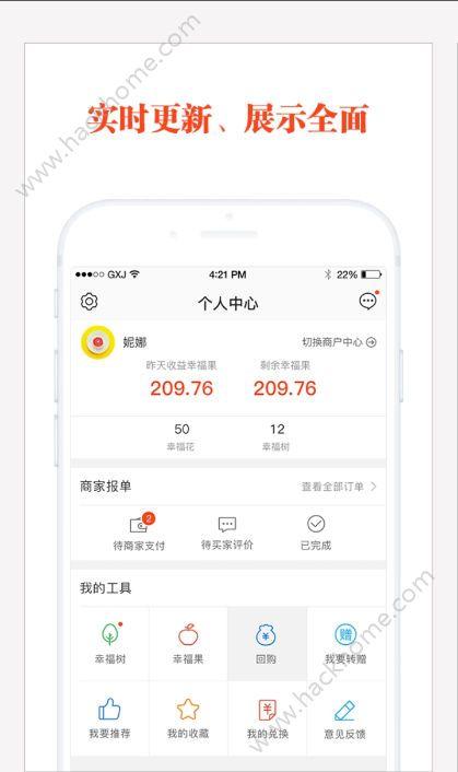 百业宝直供消费分享平台app官网手机版下载图片2