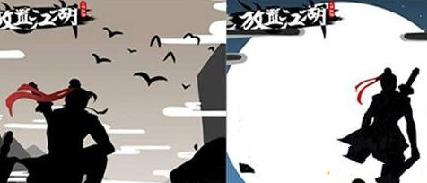 放置江湖传承有什么用 传承攻略详解[图]