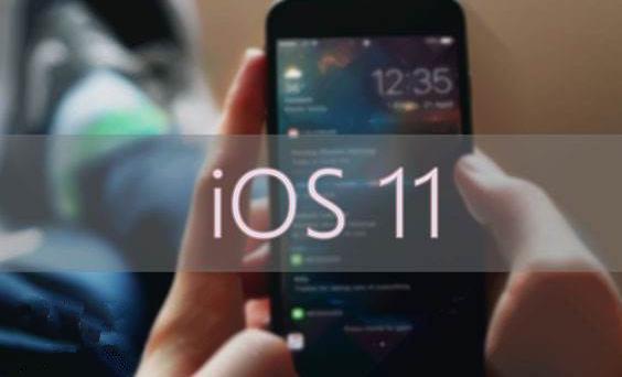 苹果7升ios11怎么样?iPhone7更新ios11流畅度好不好[图]