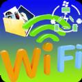 WiFi文件互传官网app手机版下载 v1.5