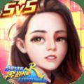 奔跑吧扑倒大作战游戏官网IOS版 v1.0.0.5971