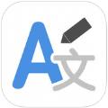 小译翻译官网app软件下载 v1.0