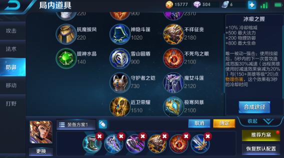 王者荣耀杨戬出装 王者荣耀杨戬团战技巧 皮肤特效 网侠手机游戏站