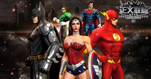 正义联盟超级英雄今日二测开启 精心设计再创英雄战场[多图]
