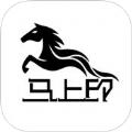 马上印相册官网app软件下载 v1.0