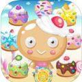 甜点连线消除游戏ios版 v1.0