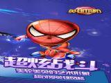 英雄超级塔防单机攻防版游戏下载官方版 v1.0.1