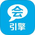 会引擎手机软件app下载 v1.0.0
