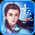 青云仙记官网正版最新手机游戏 v1.0.0