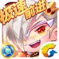 天天酷跑2018IOS苹果官方下载 v1.0.47