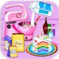 烹制彩虹生日蛋糕无限金币中文破解版(Rainbow Cake) v3.0