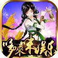哆��咪娱乐游戏官方网站正版 v1.0