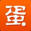蛋蛋赚兼职赚钱app官网版下载 v3.3.9