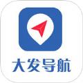 大发导航官网软件app下载 v1.0