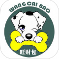 旺财包官方版软件app下载手机版 v0.0.7