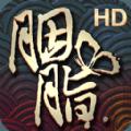胭脂妃官网安卓最新版 v1.0.1