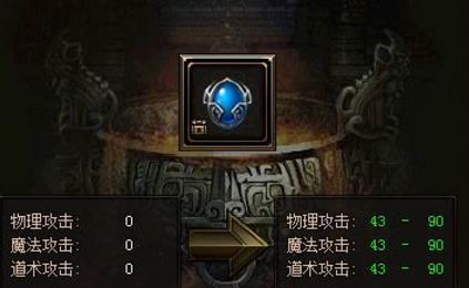 传奇霸业手游宝石升级数据库 宝石升级所需碎片一览表[图]