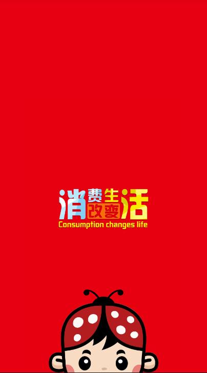 七鑫乐福在哪儿下载?七鑫乐福app下载地址介绍[多图]