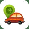 快拼车司机端官网版app下载安装 v1.0
