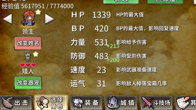武器投掷RPG2悠久之空岛攻略大全 无神器速刷通关技巧[图]