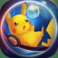 口袋妖怪日月MEGA手游官网正式版 v2.1.0