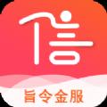 信用卡全集官网版app下载 v1.0.0